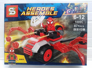 Naves Lego Símil Marvel Dc