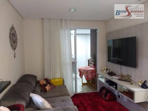 Imagem 1 de 30 de Apartamento Com 2 Dormitórios À Venda, 58 M² Por R$ 475.000,00 - Vila Formosa (zona Leste) - São Paulo/sp - Ap1727