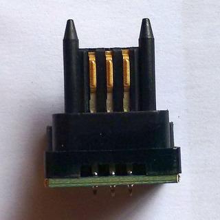 Chip Sharp Arm207 Ar161 Ar162 Ar163 Arm160 Ar202 Ar201 E