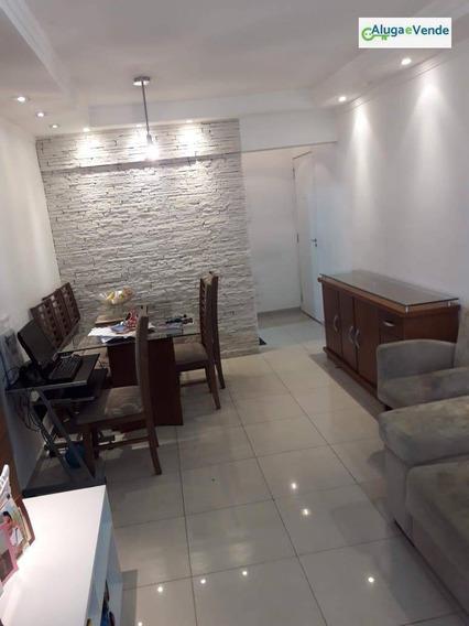 Apartamento Com 3 Dormitórios À Venda, 63 M² Por R$ 320.000 - Ponte Grande - Guarulhos/sp - Ap0032