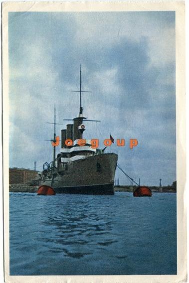 Postal Barco Crucero Aurora Rio Neva Leningrado Rusia