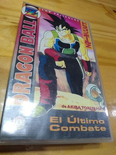 Dragon Ball Z. El Último Combate - Toriyama - Vhs - U