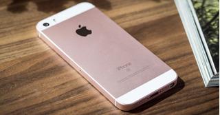 Celular iPhone Se Gold Rose 16gb