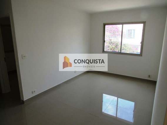 Ref.: 247200 - Apartamento Em Sao Paulo, No Bairro Se - 1 Dormitórios