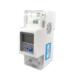 Medidor De Consumo De Energia Monofásico 220v 240v 65a