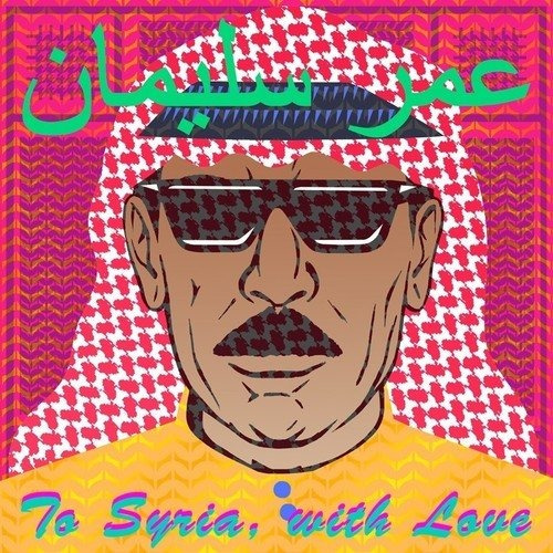 Vinilo : Omar Souleyman - To Syria With Love (colored Vi...