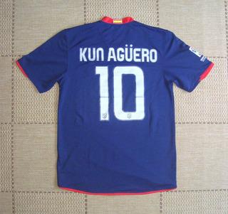 Camisa Supporter Atlético Madrid 2008/2009 Away Kun Agüero