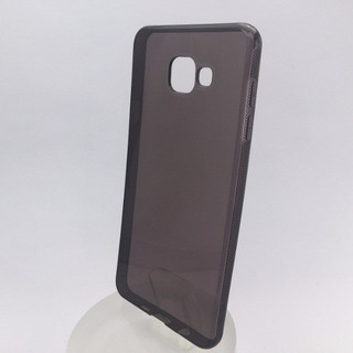 Capa Silicone Tpu Galaxy A5 2016 A510 + Pelicula Vidro
