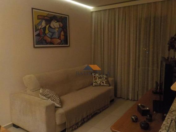 Apartamento Com 2 Dormitórios À Venda, 58 M² Por R$ 263.000 - Jardim Esmeralda - Limeira/sp - Ap0454