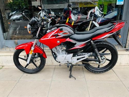 Jianshe Js 125 New Ybr 125 0km Dbm Motos