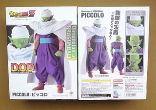 Figura Dragon Ball Z Piccolo Dod Megahouse