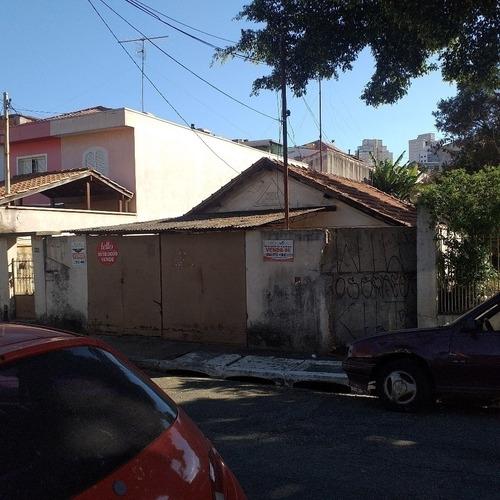 Terreno Com 500 M² À Venda Na Vila Formosa. - 710