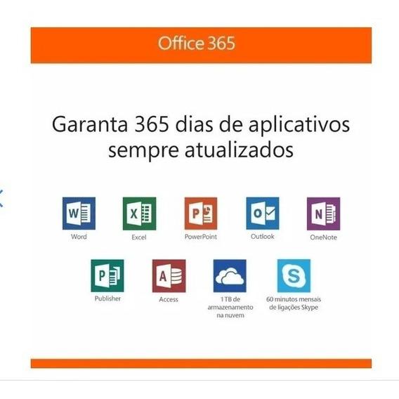 Microsoft Professional 2020