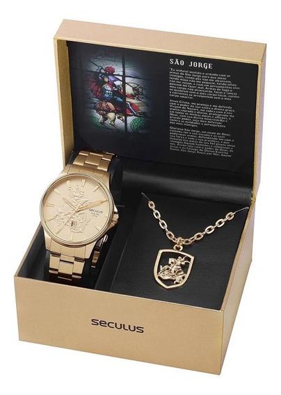 Kit Relógio Seculus Masculino Aço Dourado E Colar São Jorge
