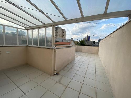 Cobertura Com 2 Dormitórios À Venda, 80 M² Por R$ 290.000,00 - Vila Alpina - Santo André/sp - Co0331