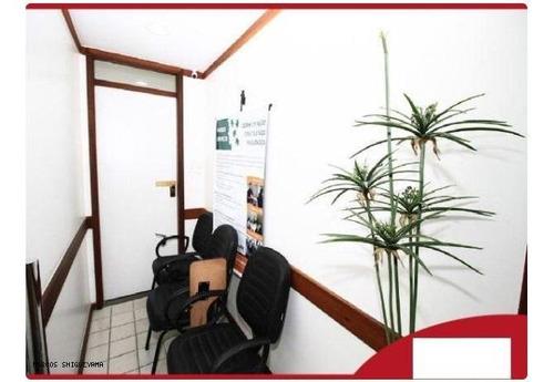 Imagem 1 de 15 de Sala Comercial Para Locação Em Salvador, Caminho Das Árvores, 1 Banheiro, 1 Vaga - Vg2724_2-1182287