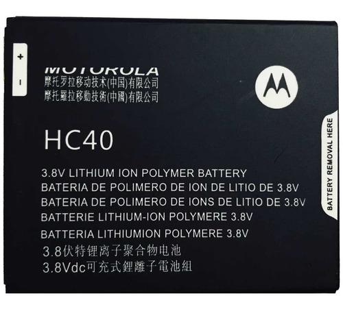 Batería Para Motorola Hc40 Moto C 2300mah