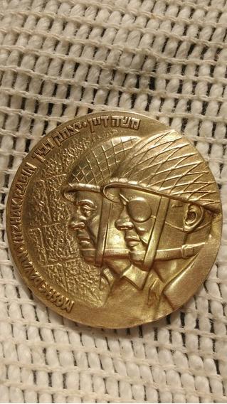 Medallon Israeli Una Reliquia