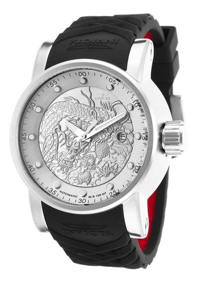 Relógio Yakuza 15862 Prata Aço Inox Silicone - Invicta
