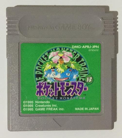 Pokémon Green Original Game Boy Case