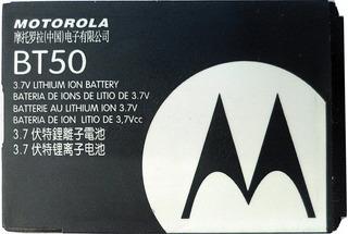 Bateria Motorola Bt50 Original W375 W388 W396 W403 W510