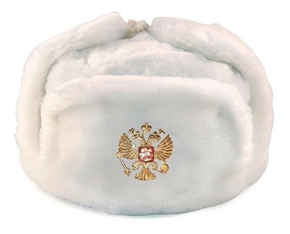 Ushanka Sombrero Ruso Ushanka Blanco Con Insignia