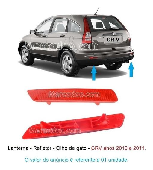 Refletor Lanterna Olho De Gato Honda Crv Anos 2010 E 2011