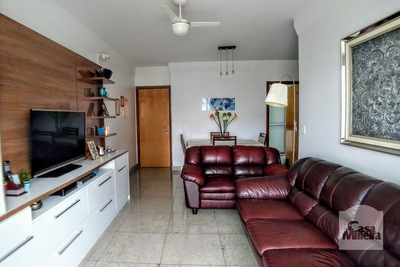 Apartamento 3 Quartos No Santo Agostinho À Venda - Cod: 238675 - 238675