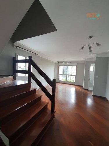 Cobertura Com 2 Dormitórios À Venda, 97 M² - Higienópolis - São Paulo/sp - Co0002