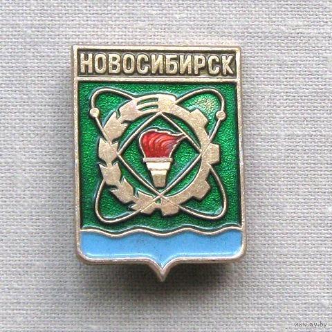 Imagen 1 de 3 de Rusia Comunista * Pin * Escudo De La Ciudad De Novosibirsk *