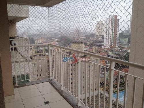 Imagem 1 de 30 de Apartamento Com 2 Dormitórios Para Alugar, 56 M² Por R$ 2.850,00/mês - Vila Formosa - São Paulo/sp - Ap2569