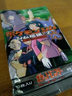 Pokemon Cards - Três Booster Packs Japoneses - 31 Cartas