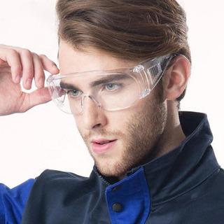 Lentes Protectores Oculares De Moda Super Cool