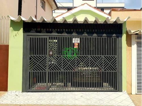 Casa Térrea Para Venda No Bairro Alto Da Lapa, 2 Dorm, 2 Vagas, 80 M, 100 M - 1292