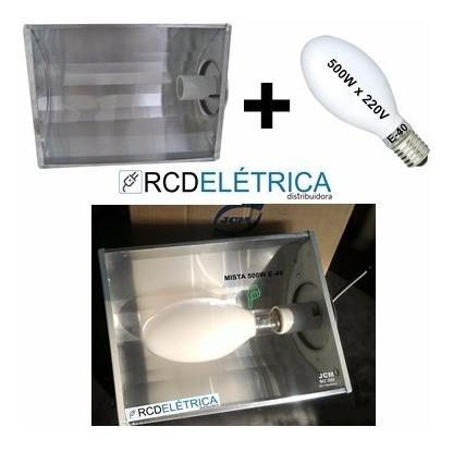 Kit 2pçs Refletor Projetor C/ Lamp 500w Mista 220v