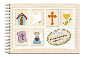 Álbum Recordações Minha Primeira Comunhão Eucaristia