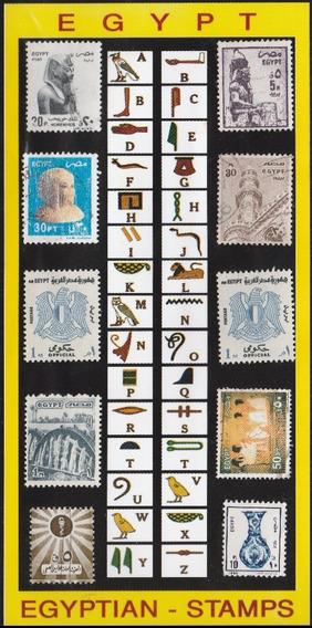 Egipto Sellos Varios En Tarjeta Como Souvenir O Regalo