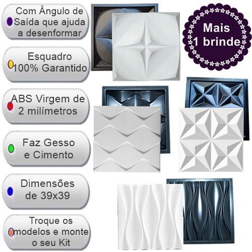 4 Formas De Gesso 3d Cimentício Abs 2mm Dunas Outros +brinde