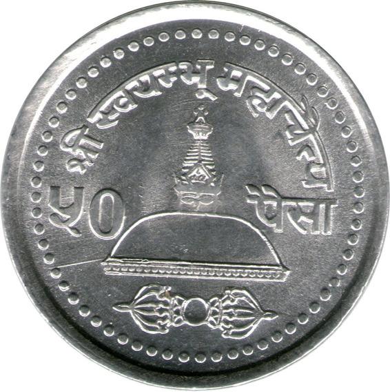 Spg Nepal 50 Paisa 2000 ( 2057 Vs ) Corona Boudhanath