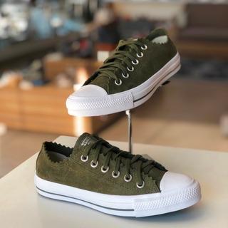 Tênis Converse All Star Verde Militar Couro Nobuck - Lj B M