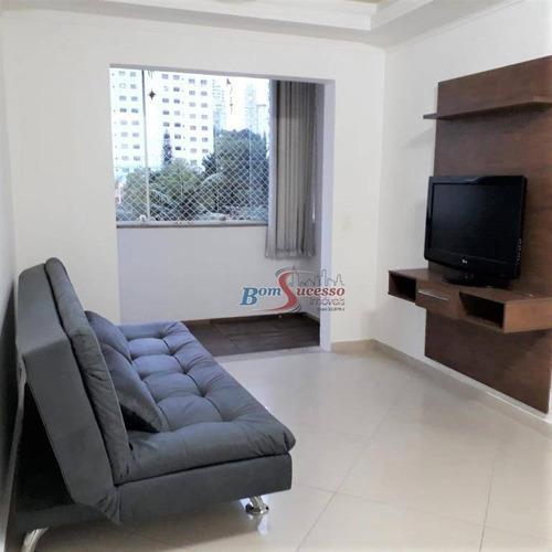 Apartamento Com 2 Dormitórios À Venda, 60 M² Por R$ 560.000,00 - Parque Da Mooca - São Paulo/sp - Ap2510