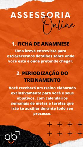 Imagem 1 de 3 de Consultoria Esportiva Online De Qualidade