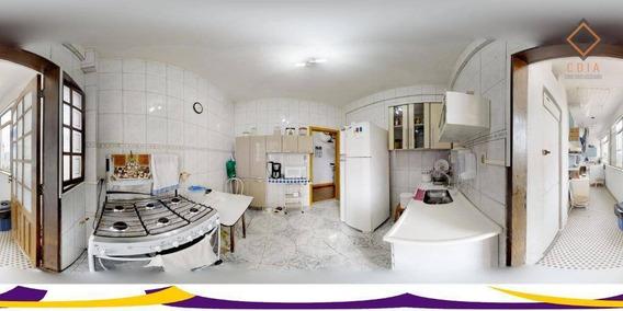 Apartamento Com 2 Dormitórios À Venda, 98 M² Por R$ 570.000 - Barra Funda - São Paulo/sp - Ap42400