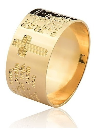 Anel Pai Nosso Ouro 18k Amarelo Puro 10 Milímetros