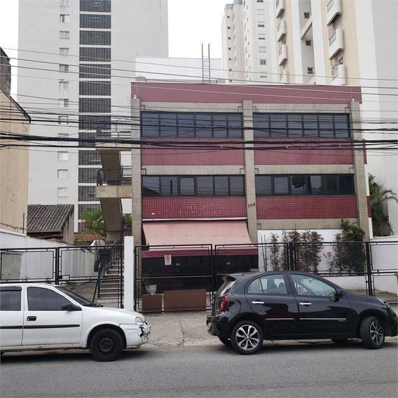 Predio Comercial Vila Romana - 353-im337695