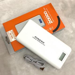 Bateria Externa Power Bank Pineng 20000mah Kaidi Pn-999