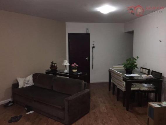 Apartamento Para Venda Em Taboão Da Serra, Centro, 2 Dormitórios, 1 Banheiro, 1 Vaga - Ap0779