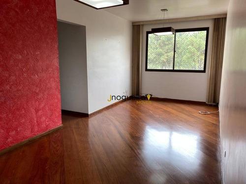 Apartamento À Venda, 68 M² Por R$ 420.000,00 - Jardim Marajoara - São Paulo/sp - Ap15268