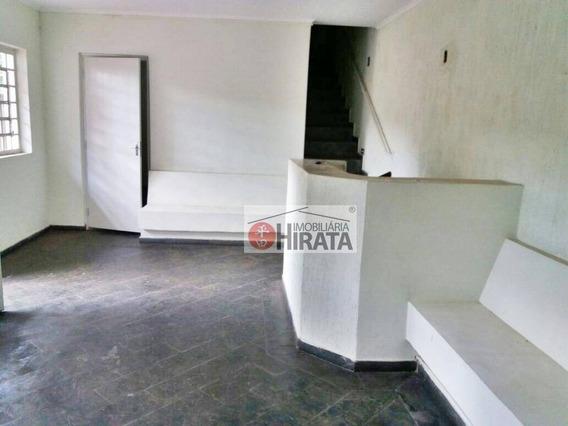 Casa Residencial Para Locação, Chácara Da Barra, Campinas. - Ca1370