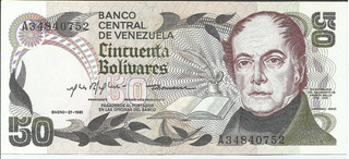 Billete 50 Bolívares. Enero 27 1981. Serial A-8.